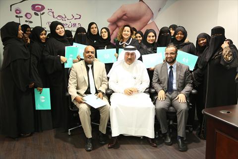 صورة جماعية للمشاركات فى البرنامج
