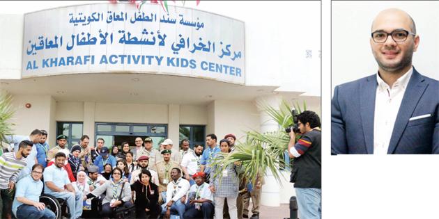 رعد ضاهر - مركز الخرافي يحتضن الأطفال المعاقين والمتطوعين