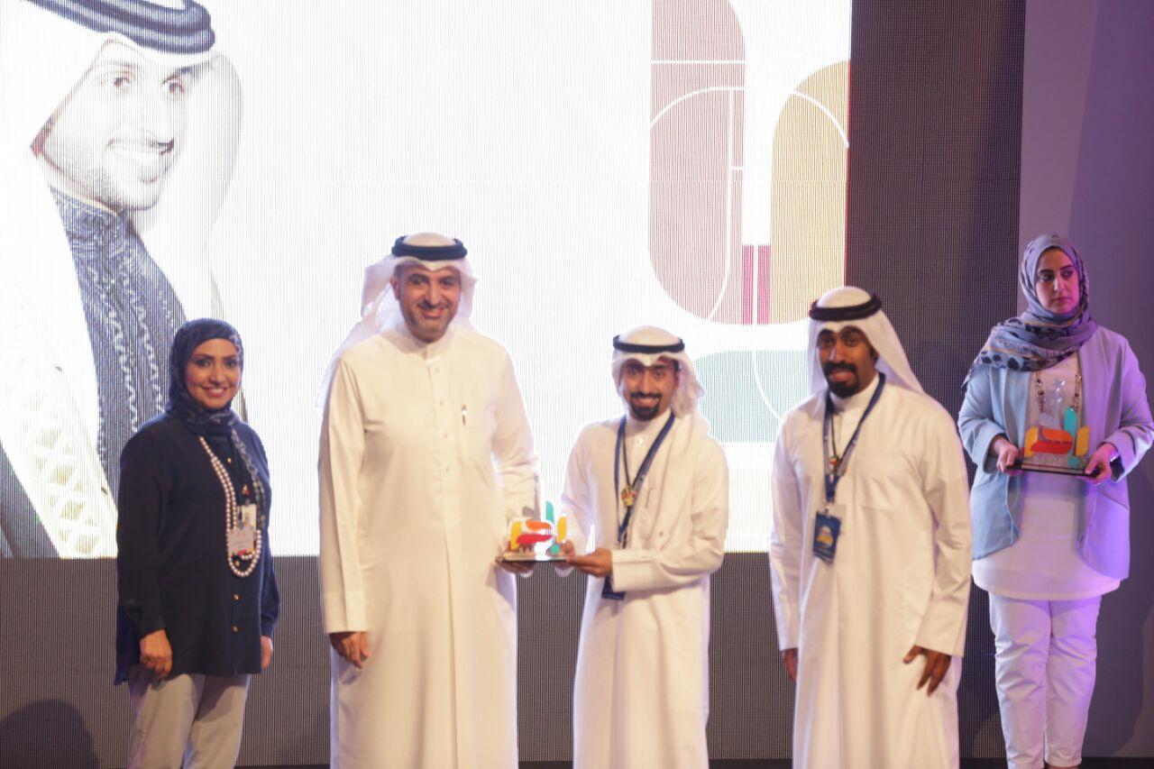 شاركت الامل في جائزة بادر في مملكة البحرين الشقيقة